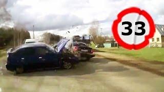 Car Crash Compilation # 33    Подборка ДТП и Аварий Июнь 2014