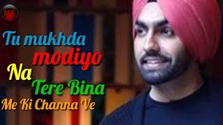 Channa Ve Lyrics Video||Channa Ve||Jaani||Ammy Virk||New