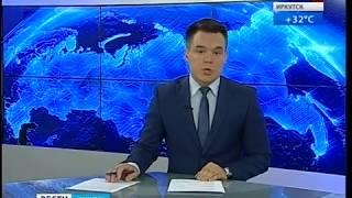 """Четыре человека погибли за несколько часов в ДТП на дорогах области, """"Вести-Иркутск"""""""