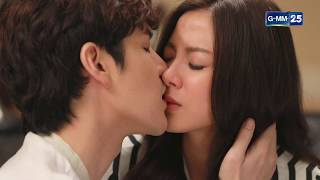 Highlight Kiss (ตบจูบ) ยุทธการปราบนางมาร