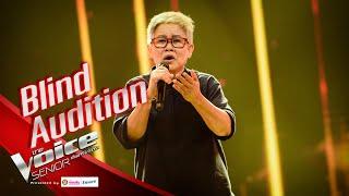 อาป้อม - We Are The Champions - Blind Auditions - The Voice Senior Thailand - 17 Feb 2020