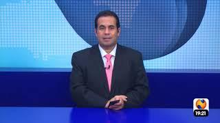 NTV News 15/02/2021