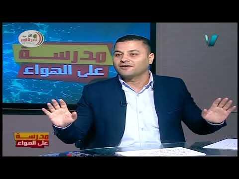 لغة عربية 3 إعدادي حلقة 6 ( نصوص : كن جميلًا ) أ علاء أبو العينين أ سعيد عليوه 07-10-2019