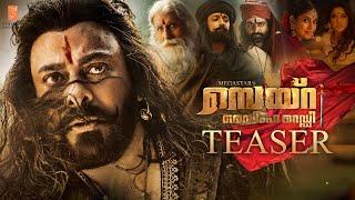 Sye Raa Narasimha Reddy - Official Malayalam Teaser