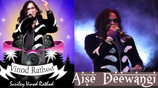 Aisi Deewangi Dekhi Nahi Kahi   VINOD RATHOD & Manisha