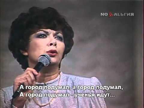 Шансон женское счастье песня