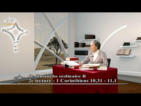 6e dimanche ordinaire B - 2e lecture