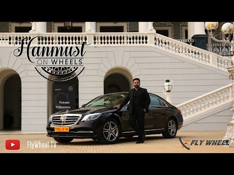 Mercedes-Benz S Class | Hanmust On Wheels