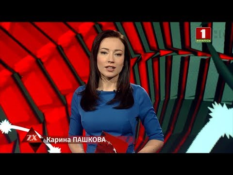 Итоги недели от 17.01.2020. Зона Х
