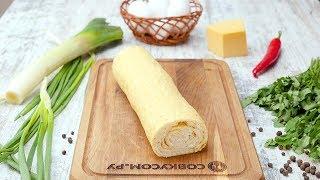 Сырный рулет с курицей - Рецепты от Со Вкусом