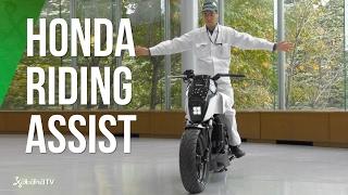 Así es la moto que guarda el equilibrio de Honda