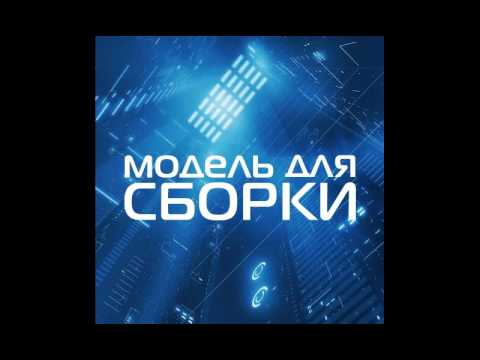 Астрологи прогноз на 2017 год украина