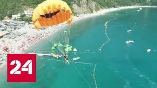 Видео: Как ЧП в Черногории может повлиять на туристический бизнес страны
