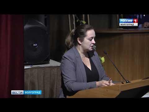 О состоявшихся публичных обсуждениях результатов правоприменительной практики Управления в городе Волгограде