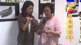 王素蘭,拼布,手作禮