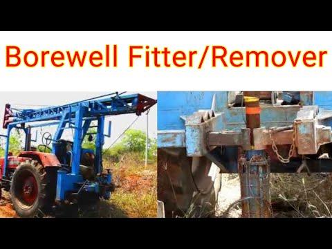 Borewell motor fitting | borewell motor lifting | borewell motor removal | borewell motor pulling