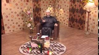 سلم النجاة     الشيخ يوسف بكري    الاحسان