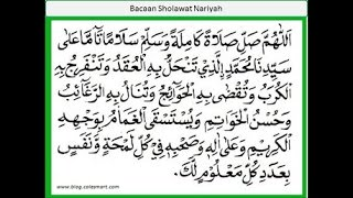 Gambar cover bacaan sholawat nariyah yang merdu