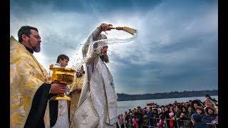 Крещение|Запорожский Иордан 2018