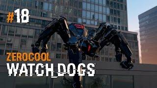 Watch Dogs #18 - Паук-Танк (Spider-Tank)
