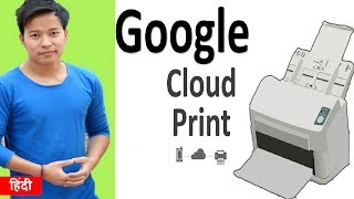 What is Google Cloud Print ? How to use Google cloud print | kya hai kaise use kare