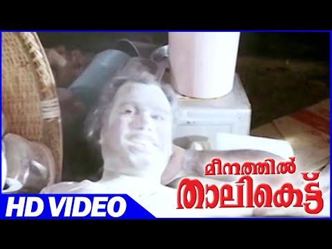 Malayalam movie thattathin marayathu dialogues whykol.