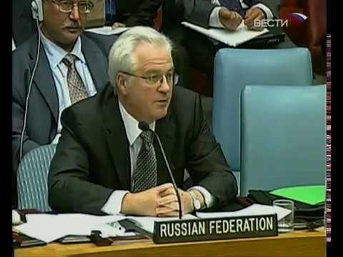 Заседание Совбеза ООН. ТК Вести (2008.08.10)