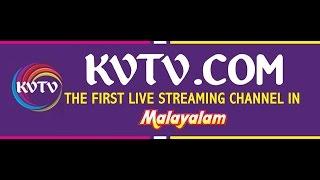 KVTV Live |kaipuzha mukalel M.T Jacob funeral part 1A