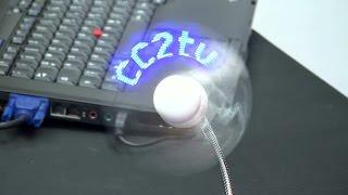 Programmierbare USB-LED-Ventilatoren