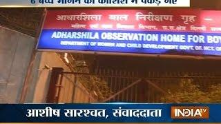 6 Boys Caught Running Away From <b>Adharshila</b> Observation Home In Delhi  India TV