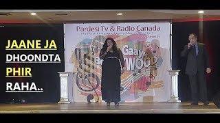 JAANE JA DHOONDTA PHIR RAHA: Wasim Syed   - YouTube