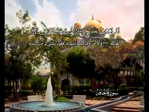 سورة الحاقة  - الشيخ / محمد أيوب - ترجمة روسية