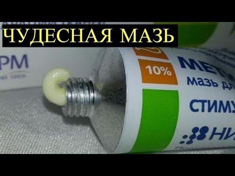Hpv impfung dak