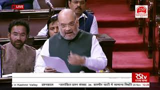 Amit Shah replies J&K situation related questions in Rajya Sabha