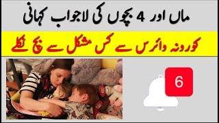 Story Of Young Mother Jawan Aurat Ki Diljawab Kahani
