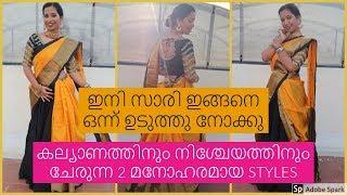 How to Wear saree like a Lehanga I Cancan Saree Draping in 2 Beautiful Ways