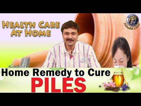 Video HOME REMEDY TO CURE PILES II बवासीर का घरेलू उपचार II