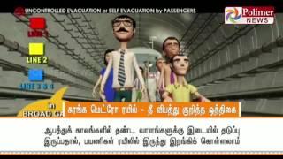 Underground Metro Train for Chennai to Thirumangalam started | Polimer News