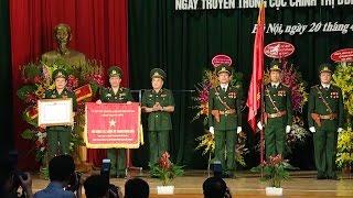 Cục Chính trị Bộ đội Biên phòng đón nhận danh hiệu Anh hùng Lực lượng vũ trang nhân dân