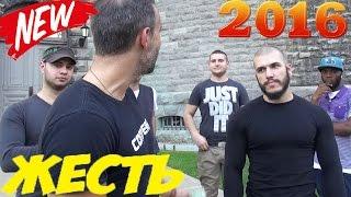 Brutal Street Fights best fight the 2016  Жестокие Уличные Драки  лучшая драка 2016 2