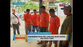 Bt Pambibiktima Ng Laglag Susi Gang Na Huli Cam