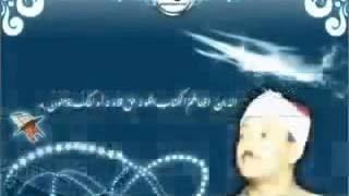 Kur'an ı Kerim Yasin Suresi Dinle Takip Etmek Oku Online Dinle Yasin Suresi Mp3 Yasin Süresi Indir