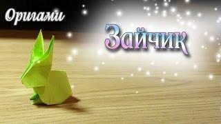 Как сделать зайчика из оригами Origami Rabbit