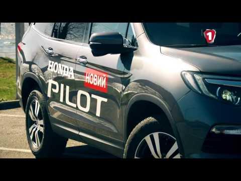 Honda  Pilot Паркетник класса J - тест-драйв 1
