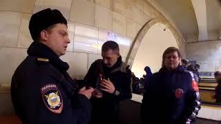 """""""Здесь нельзя кушать!"""" - самоуправство контролёров в метро под прикрытием полиции. ГКУ """"ОП"""""""