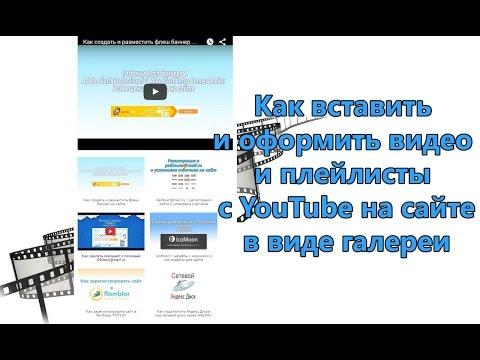 http://img.youtube.com/vi/l0u-brdBKnM/0.jpg
