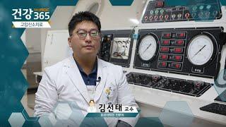 일산화탄소 중독치료 뿐만 아니라 다양한 질병치료가 가능한 '고압산소치료' 관련사진