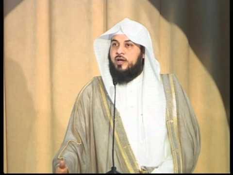 حسن الظن | خطبة الجمعة للشيخ محمد العريفي