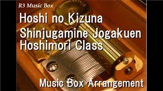 """Hoshi no Kizuna/Shinjugamine Jogakuen Hoshimori Class [Music Box] (""""Battle Girl High School"""" OP)"""