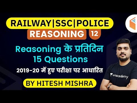 1:30 PM - Railway, SSC, Police 2020 Exams | Reasoning by Hitesh Mishra | Daily 15 Questions